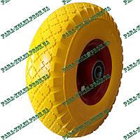 Колесо для тачки 3.00-4 пенополиуретановое (проколобезопасное), под ось 20 мм