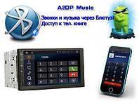 """Магнитола 2 дин Pioneer 7010B автомагнитола с Экраном 7"""" дюймов сенсор + USB, SD, FM, Bluetooth+КАМЕРА!"""