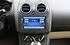 """Магнитола 2 дин  7010B автомагнитола с Экраном 7"""" дюймов сенсор + USB, SD, FM, Bluetooth+КАМЕРА!, фото 7"""