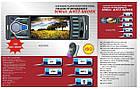 Автомагнитола Pioneer 4023CRB Bluetooth магнитола без диска с видео мп5, фото 2
