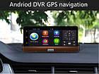 Відеореєстратор з GPS навігатором Junsun e26 Андроїд + камера заднього виду, фото 4