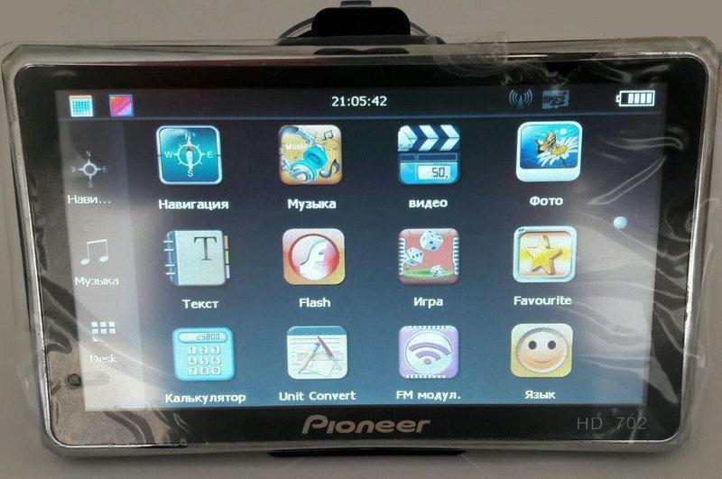 "Gps Навигатор 7"" автомобильный Pioneer PI-702 HD 4Gb +FM-transmitter, 800 MHz"