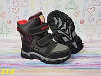 Детские зимние сноубутсы термо ботинки  р. 34, 35, 36, 37
