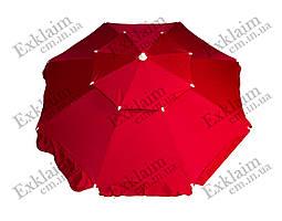 Зонт торговый 2,50 метра с двойным клапаном