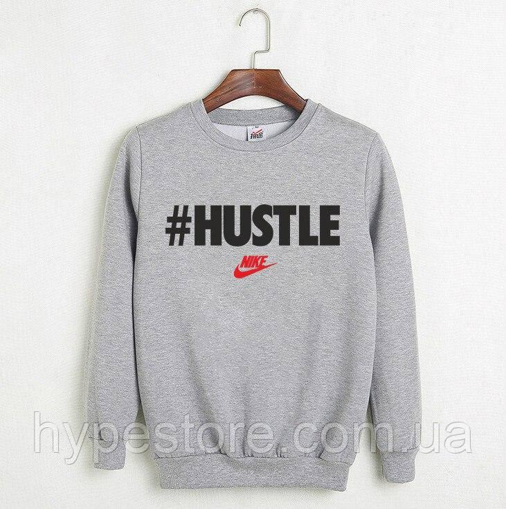 Мужской зимний спортивный свитшот на флисе, кофта Nike #Hustle, Реплика