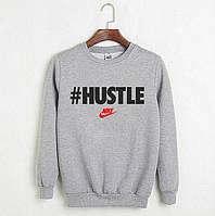 Мужской зимний спортивный свитшот на флисе, кофта Nike  Hustle, Реплика d6a355d89a1