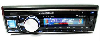 Автомагнітола універсальна Pioneer 1093 USB флешки + SD карти пам'яті + AUX + FM (4x50W)