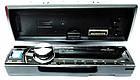 Автомагнитола универсальная  1093 USB флешки + SD карты памяти + AUX + FM (4x50W), фото 4