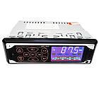 Автомагнитола Pioneer 3883 ISO 1DIN сенсорный дисплей - MP3 Player, FM, USB, SD, AUX , фото 3