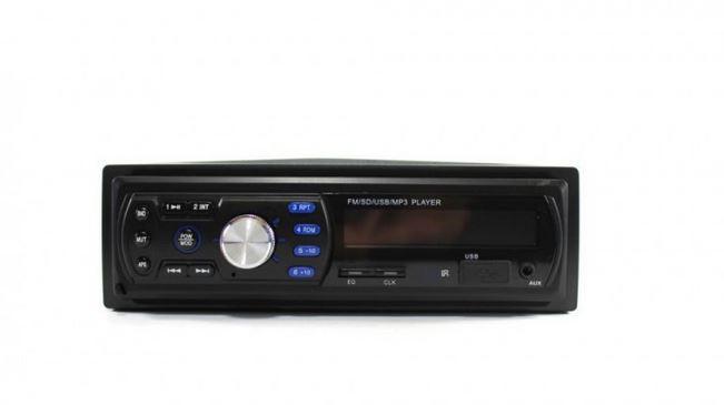 Автомагнитола MP3 4700 съемная передняя панель красная подсветка 1 дин без диска