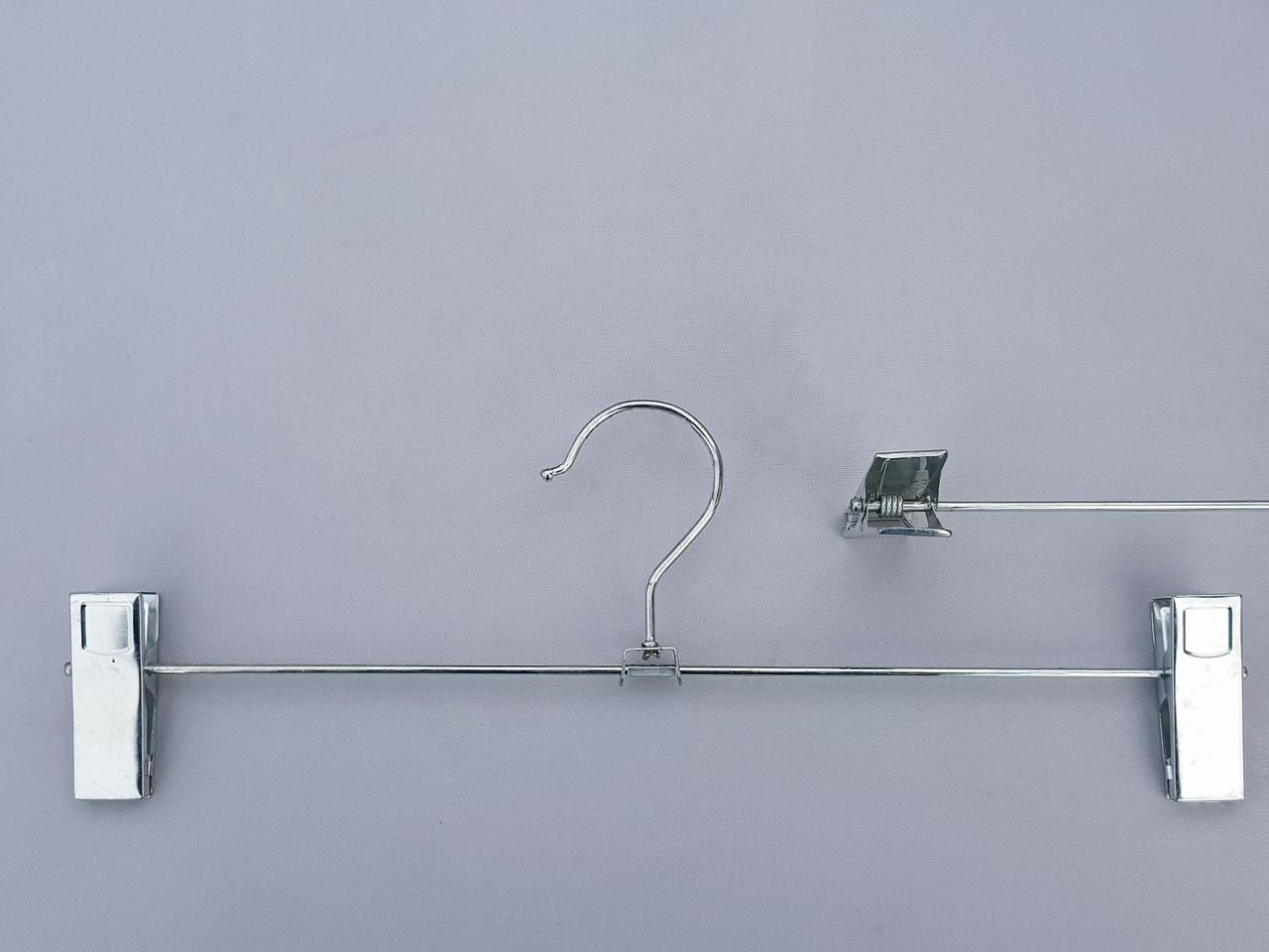 Плечики вешалки тремпеля для брюк и юбок хромированные металл, длина 35 см