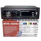 Автомагнітола з євро фішкою популярна MP3 4005U ISO з супроводом незнімна панель, фото 3