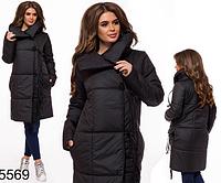 Длинная куртка одеяло женская черный 825569