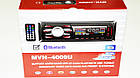 Pioneer MVH-4009U автомагнитола ISO + BLUETOOTH - MP3 Player, FM, USB, SD, AUX автомагнитола, фото 2