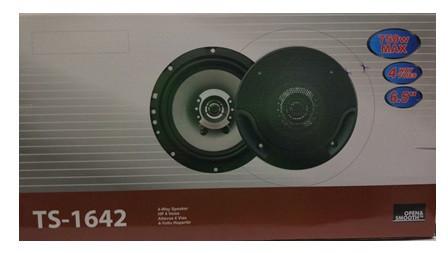 """Автоакустика TS-1642 6.5"""", 4-х полосные колонки мощность 750W динамики в автомобиль"""
