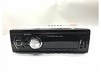 Магнитола в машину Bluethear 5216E стандартный размер 1 DIN автомагнитола без диска
