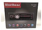 Магнитола в машину Bluethear 5216E стандартный размер 1 DIN автомагнитола без диска, фото 3