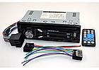 Автомагнитола  MVH-4007U ISO - MP3 Player, FM, USB, SD, AUX  магнитола еврофишка, фото 3