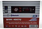 Автомагнитола  MVH-4007U ISO - MP3 Player, FM, USB, SD, AUX  магнитола еврофишка, фото 4
