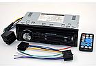 Магнитола автомобильная  MVH-4005U эврофишка - MP3 Player, FM, USB, SD, AUX, фото 3