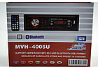 Магнитола автомобильная  MVH-4005U эврофишка - MP3 Player, FM, USB, SD, AUX, фото 4