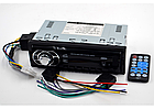 Магнитола Sony GT-640U автомагнитола ISO - MP3+Usb+Sd+Fm+Aux+ пульт (4x50W) еврофишка, фото 3