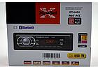 Магнитола Sony GT-640U автомагнитола ISO - MP3+Usb+Sd+Fm+Aux+ пульт (4x50W) еврофишка, фото 4