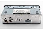 Магнитола автомобильная MP3 + USB флешки + SD карты памяти + AUX + FM (4x50W) копия Sony GT-630U ISO, фото 2