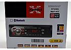 Магнитола автомобильная MP3 + USB флешки + SD карты памяти + AUX + FM (4x50W) копия Sony GT-630U ISO, фото 3