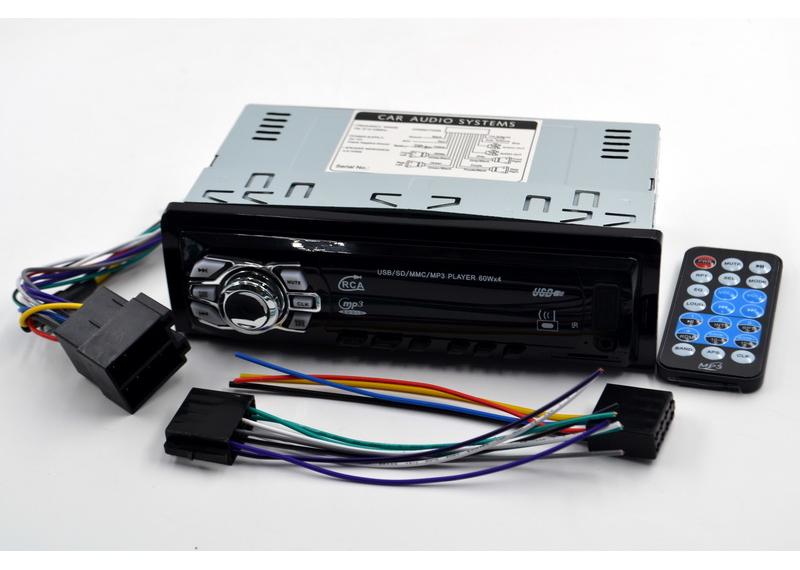 Магнитола автомобильная MP3 + USB флешки + SD карты памяти + AUX + FM (4x50W) копия Sony GT-630U ISO