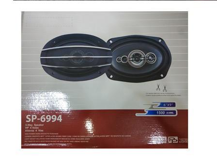 Автоакустика SP-6994 6''*9'', 5-х полосные мощность автоакустики 1500W колонки в машину овальные