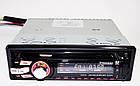 DVD Автомагнитола Pioneer 3201 USB+Sd+MMC съемная панель , фото 2
