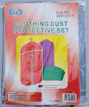 Чехол для хранения одежды полиэтиленовый серо-прозрачного цвета. Размер 60х137 cм, фото 2
