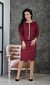 Модний жіночий ангоровый костюм-двійка (3 кольори)