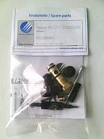 Ремкомплект к пистолету ST-2300 антифрост