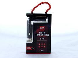 Автомобільний FM трансмітер модулятор авто MP3 HZ H13