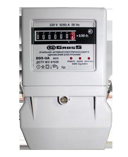 Лічильник електрики GROSS DDS-UA eco 1.0 5 (50) A