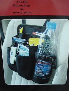Компактный автомобильный карман, органайзер на подголовник автомобильный мешок-органайзер