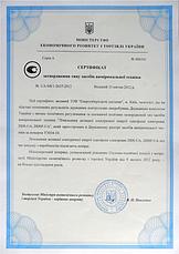 Лічильник електрики GROSS DDS-UA eco 1.0 5 (50) A, фото 3