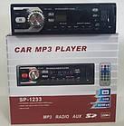Магнитола бюджетная без CD привода МР3 Pioner SP-1233 автомагнитола, фото 2
