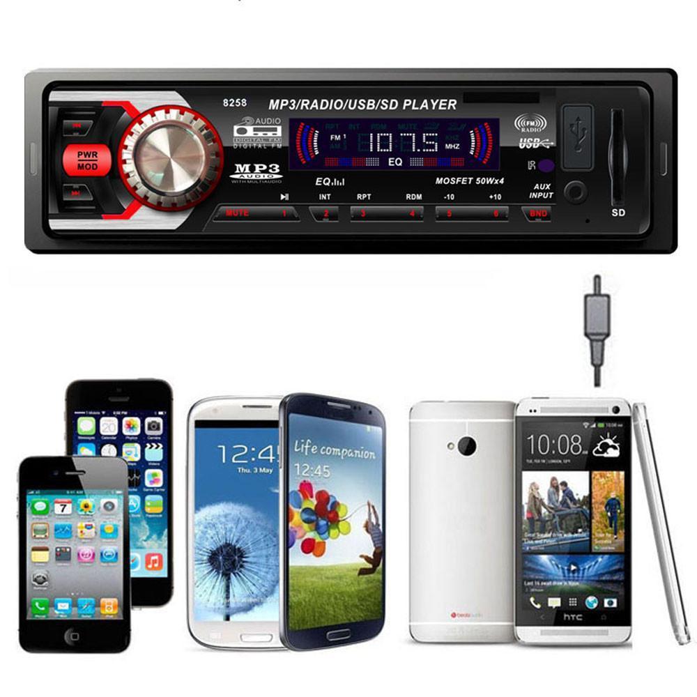 Магнитола автомобильная PNR MP3-8258 Автомагнитола (1 DIN, USB, SD, 50W*4, AUX, цветной дисплей, bluetooth)