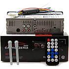 Автомагнитола универсальная Pioneer 1585 Bluetooth, USB, SD, Aux магнитола в машину 1 дин, фото 2