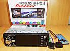 Автомагнитола Pioneer 1DIN DVD-4021 MP5+USB+Sd+MMС,Bluetooth, камера заднего вида, TV, фото 2