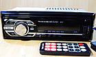 Автомагнітола Pioneer 6317 магнітола без диска 1DIN MP3 RGB універсальна автомобільна магнітола з підсвічуванням, фото 3