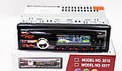 Магнитола без диска Pioneer 1DIN MP3-3215 RGB панель + пульт управления популярная с подсветкой, фото 2