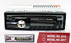 Магнитола без диска Pioneer 1DIN MP3-3215 RGB панель + пульт управления популярная с подсветкой, фото 3