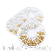 Металические буленки в карусели Золото - Серебро