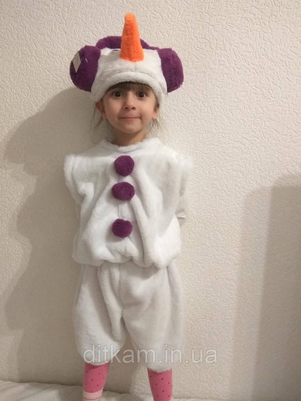 Детский карнавальный костюм Снеговика