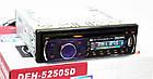 Автомагнітола з пультом Pioneer DEH-5250SD з USB, SD, AUX, FM, DVD знімна панель, фото 5