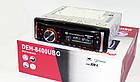 Магнитола DVD автомобильная USB+SD+AUX+FM Pioneer DEH 8400UBG многофункциональная, фото 3